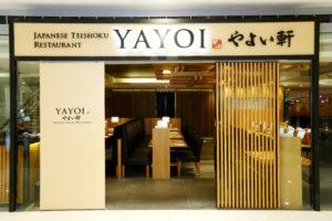 yayoi-philippines-store_1
