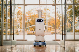 SM Malls' Sanitation Robot 'Santi' Just Landed